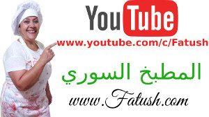 Canal youtube de Sabah Fatush